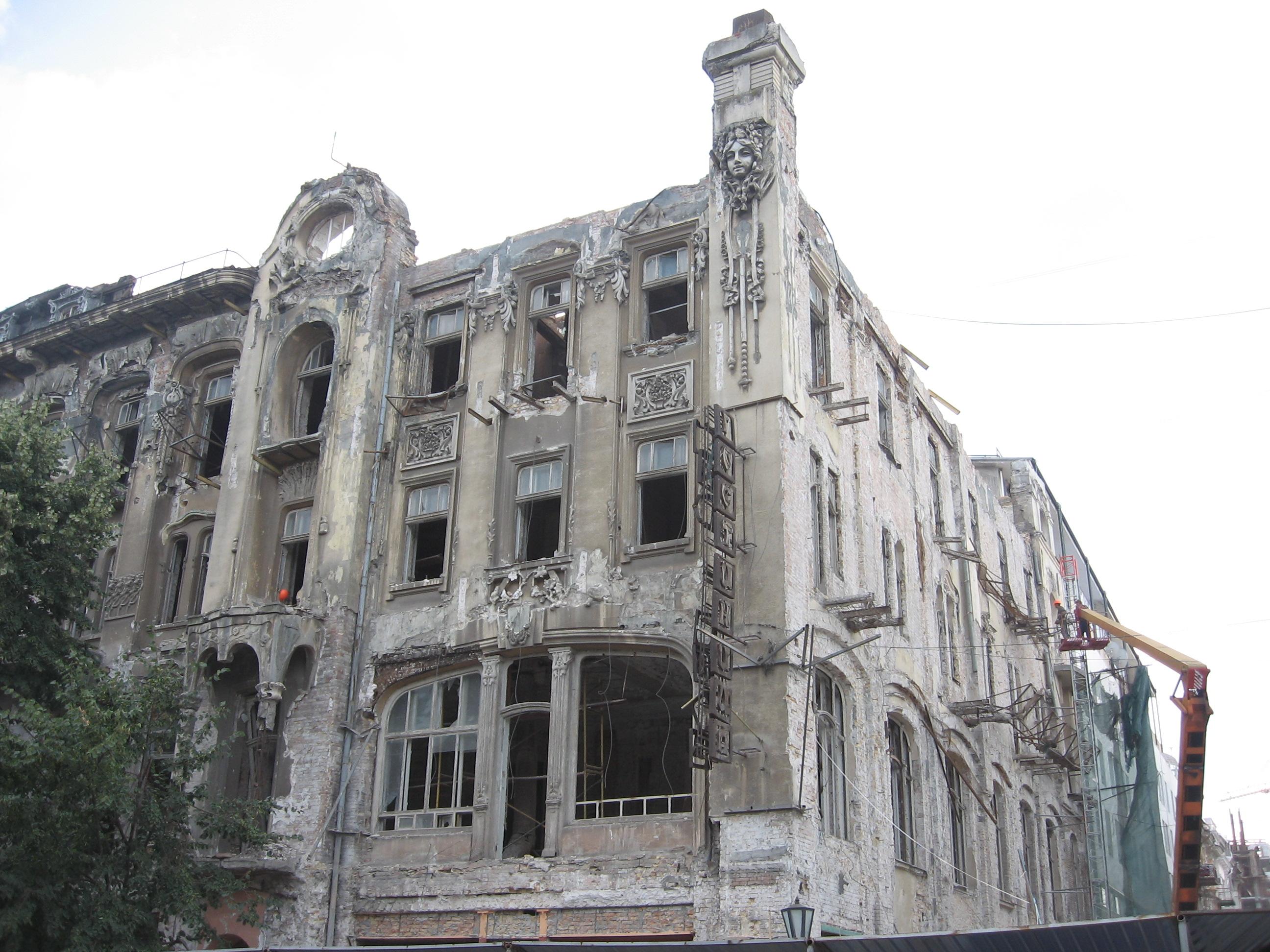 Щелковская районная больница 2 телефон